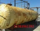 山西脱硫塔立式罐体外保温施工队彩钢板保温防腐工程