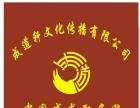 中国成龙起名网,宝宝起名,公司起名,成人改名