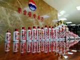 北京回收購物卡 北京購物卡回收