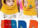 儿童五角星连体帽子围巾套装 男女童宝宝秋冬毛线帽