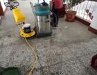 青岛市北家政保洁公司 浮山后专业保洁公司 更快更专业!