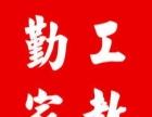 【漳州师范勤工家教,闽师大学生上门一对一辅导】