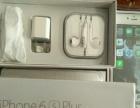 出售二手ipone6s plus组装机