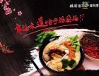 加盟杨国福麻辣烫,做麻辣烫要有认真的态度与发展的潜力