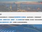 重庆海澳传媒 网络媒介推广制作