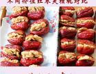 山西特产 红枣夹核桃