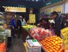 哈尔滨开水果店选择加盟果缤纷