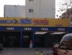 轮库汽车服务连锁加盟 汽车维修