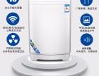 自助投币洗衣机 8公斤商用全自动洗衣机厂家直销