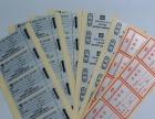 广州 卷筒标签、金银标签、镭射防伪标签、溯源标签