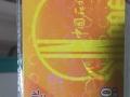 出售中国石化价值500元充值卡