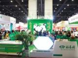 2021第十四屆鄭州國際冷凍食品和餐飲食材展
