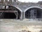 杭州承接各种防水补漏工程,房屋维修,十年经验