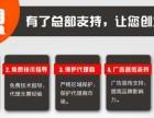 济宁阳光益群碳纤维电暖器 墙暖 远红外电地暖生产厂家