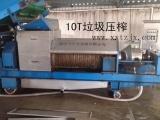 【金牌】不锈钢连续式3吨双螺旋压榨机