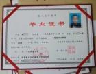 广西民族大学函授大专本科热门专业,桂林成人高考报名截止时间
