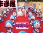 春节道具孙悟空圣诞老人儿童游乐设备卡通道具租赁