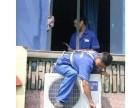 江宁岔路口上门维修空调冰箱洗衣机热水器太阳能移拆装等