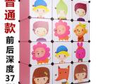 简易收纳架 卡通儿童衣柜 宝宝储物柜 置物架DIY魔片衣柜特价批发