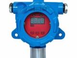 ZK-G一氧化碳检测仪/CO气体监测仪(在线)