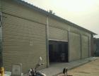 周至 北大门东100米 仓库 约240平米