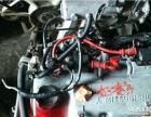 三菱拆车件菱帅 4G18 发动机总成