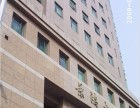 景鸿大楼229平米出租,有装修隔断,宜山路地铁口办公楼