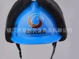 安全帽 双利牌安全帽 防寒安全帽 镇江双利劳保用品 头盔厂