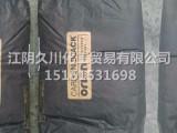 CABOT卡博特碳黑橡胶REGAL 660R