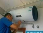 樟木头清洗热水器费用多少?鑫诚专业清洗热水器 实惠