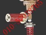 进口压力流量组合调节阀
