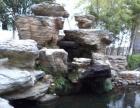 专业别墅改造、花园鱼池、假石山、凉亭园林绿化