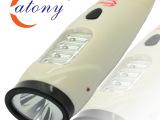 【精品推荐】LED1+8多功能手电筒 可充电手电筒带收音机 CA