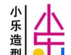 专业美甲培训安阳小乐化妆美甲韩式半永久学校