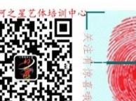 武汉江夏企业公司年会、元旦活动舞蹈编排培训
