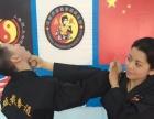 鼎盛截拳道搏击、女防身术周末班随报随学(名师执教)