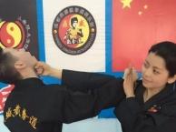 鼎盛截拳道、李小龙功夫、女子防身术培训(品牌武馆)
