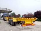 厂家定做新挂仓栏车自卸车平板车标箱车箱式货车集装箱运输车