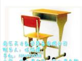 安阳课桌椅公司