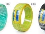 2.5平方电线郑州三厂电缆 郑星4mm平方阻燃bv bvr