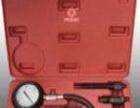 陪同买车,专业咨询检测、出具报告(第三方鉴定评估机构)