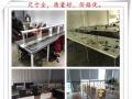 低价销售员工位 会议桌椅 沙发茶几 屏风隔断 班台