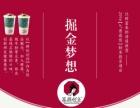 长沙茶颜悦色加盟是如何吸引消费者的?