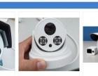 监控摄像头加工批发,有需要拿货的可以联系我。