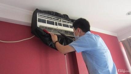 南阳空调清洗电话 南阳格力空调清洗