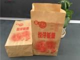 一次性糖炒栗子袋 野生栗子袋 板栗袋价格