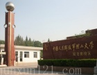 2013连云港军事夏令营 中小学生军事夏令营军训拓展
