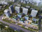 京雄世贸港高端商贸cbd核心区增值空间大