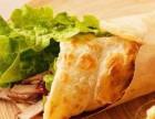 早餐早点炸鸡汉堡波波鱼油条包子手抓饼小吃培训包教包会