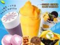 厦门奶茶加盟费 200多种产品 3天学会 1对1指导经营